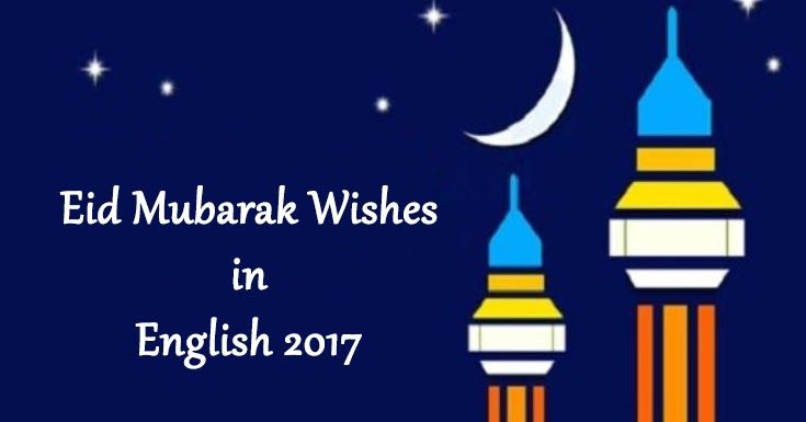 Eid Mubarak Wishes in English 2017 for more visit www.statuscandy.com