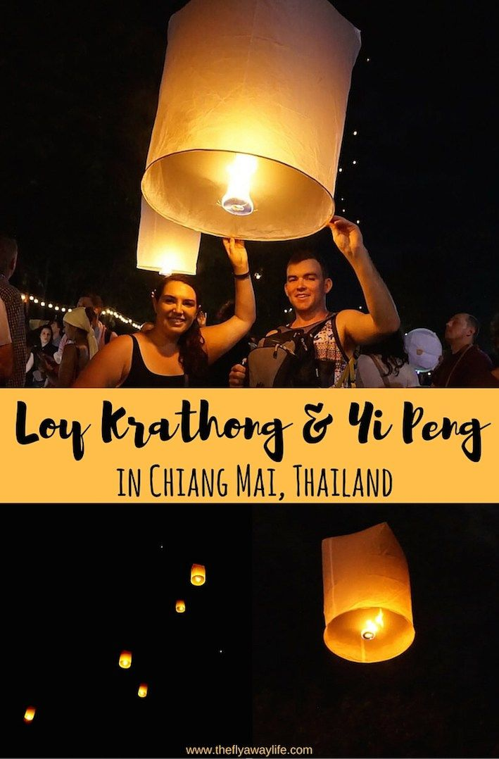 Celebrating Loy Krathong & Yi Peng in Chiang Mai is an unforgettable experience! This post gives you an overview of the lantern festival and tells you how you can experience it for yourself in 2016!