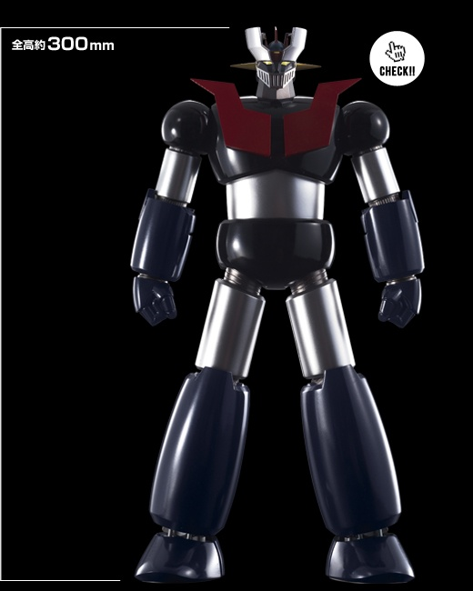 Soul of Chogokin Mazinger Z DX version, celebrate 40 years of history... at 36,750 YEN!!!
