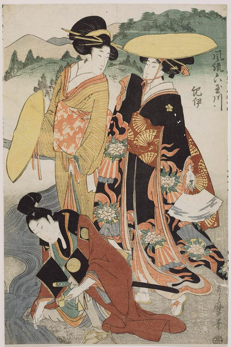 Kii Province, from the series Fashionable Six Jewel Rivers (Fûryû Mu Tamagawa)  about 1804 (Bunka 1)  Artist Kitagawa Utamaro I, Japanese,