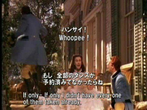 映画で学ぶ実践英語 英語学習映画「風と共に去りぬ」01 裕福な日々 英和対訳字幕 - YouTube