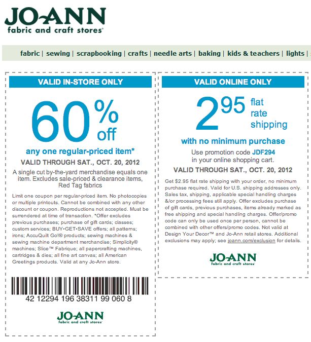 Joanns fabric coupons app : Maximuscle deals offers