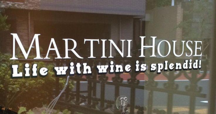 15時オープンの早い時間から 気軽にフランス料理と美味しいワインをお楽しみいただけます。~ワインのある生活は素晴らしい!~を コンセプトに2015年4月に奥渋谷に位置する松濤で誕生した 普段使いのフランス料理のレストラン。 ラフに本物を楽しんでいただきたいと、 おひとりさまからグループはもちろん、ご家族や小さなお子様も
