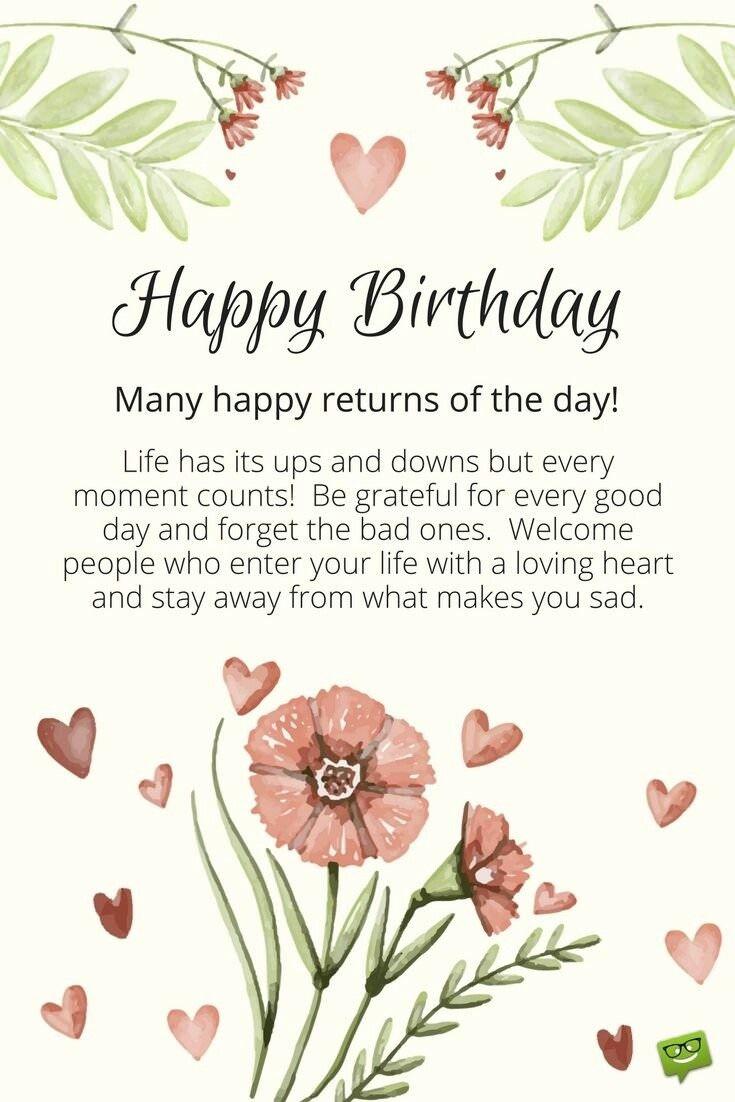 Pin By Sheilavs On Happy Birthday Beautiful Happy Birthday Quotes For Friends Inspirational Birthday Wishes Birthday Wishes For A Friend Messages
