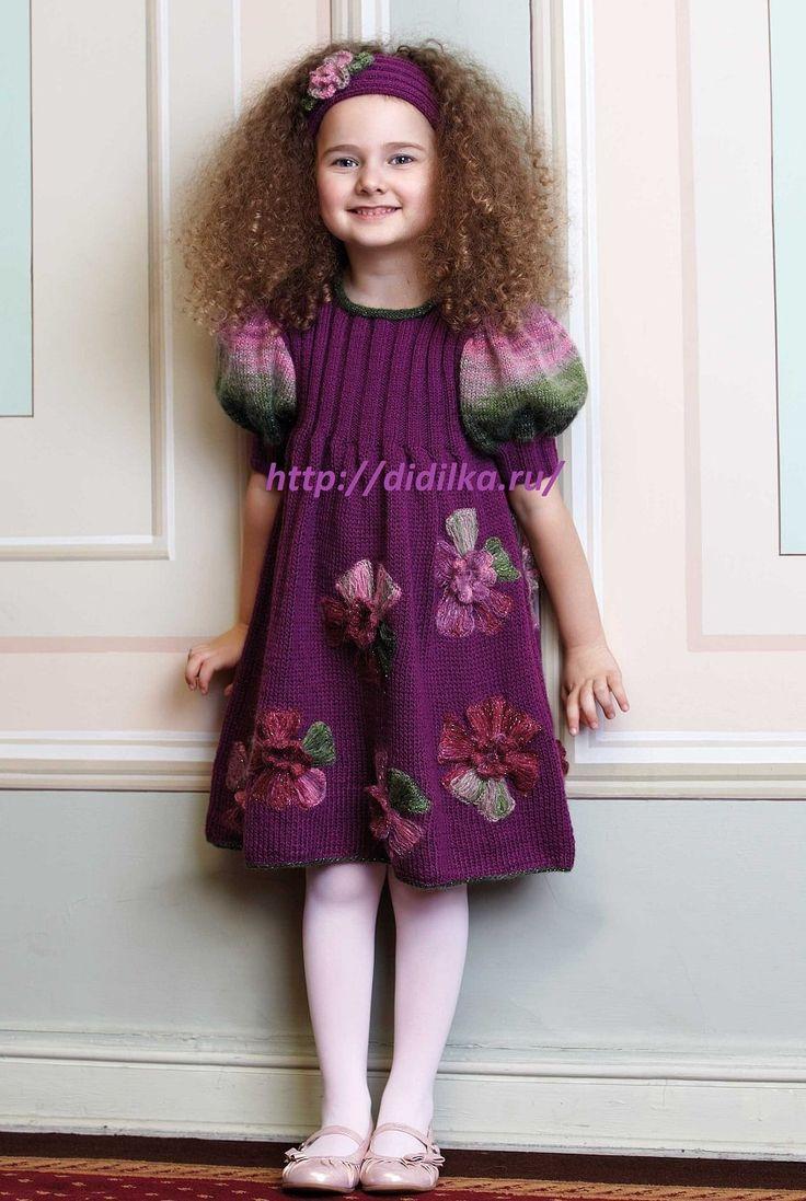 Красивое Фиолетовое Платье Спицами   Дидилка