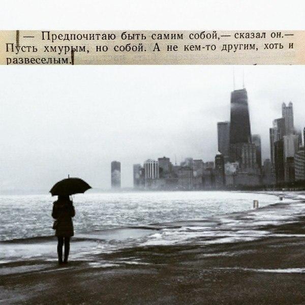 """Олдос Хаксли """"О дивный новый мир"""""""