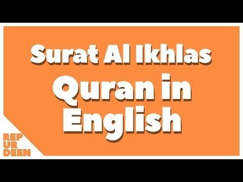 Sura Al Fatiha - The Opening IN ENGLISH is part of a series of videos where I recite the Quran in English in the simplest translation. If you want to learn m...