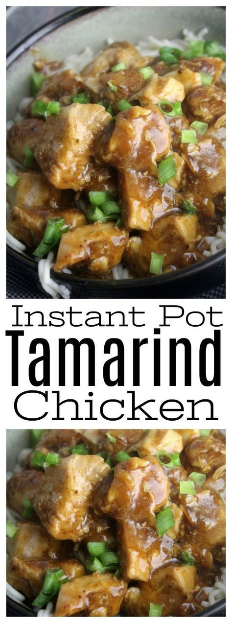 An incredibly easy, delicious recipe for Tamarind Chicken that will have your kids coming back for seconds!