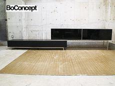 展示品 BoConcept ボーコンセプト LUGANO ルガーノ テレビボード/テレビ台 30万 美品