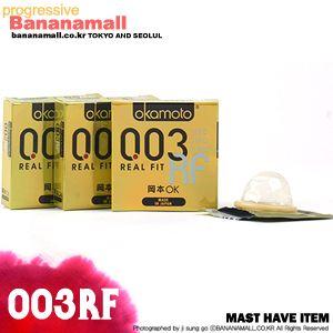 제로제로쓰리RF 0.03mm 3box(9p) - 신개념 일본명품 콘돔