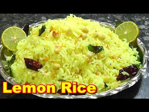 Rice recipes new indian rice recipes youtube photos of indian rice recipes youtube forumfinder Images