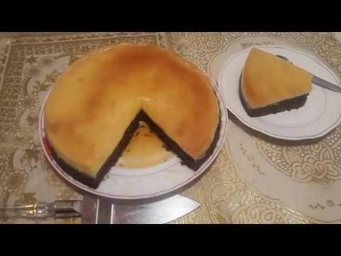 كيكة قدرة قادر سهلة ولذيذة وناجحة100 Cake Cramel Dit Kodrat Kader Youtube Desserts Food Make It Yourself