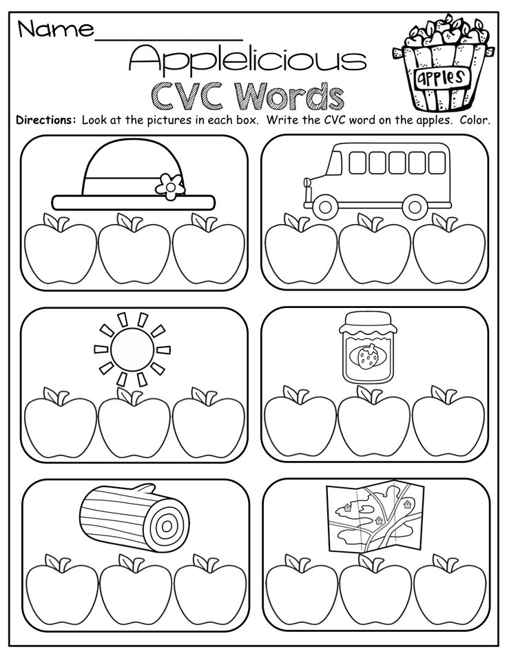 CVC Words! Write the letter to match the picture for each