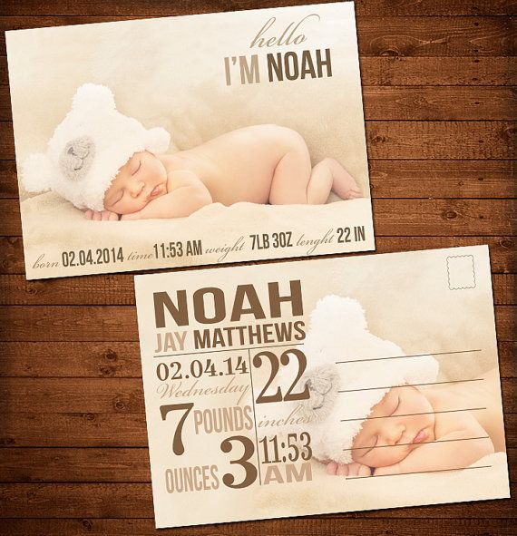 Photo Postcard Baby Announcement - Newborn Photo Birth Announcement BOY OR GIRL Printable Double Sided 5x7 Personalized Postcard