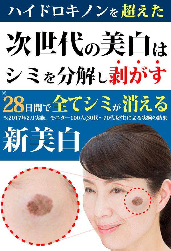 輝.com