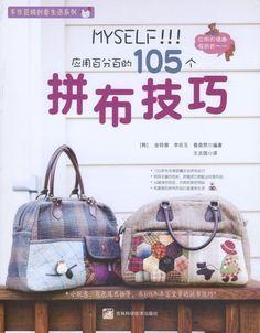 beautiful patchwork magazine