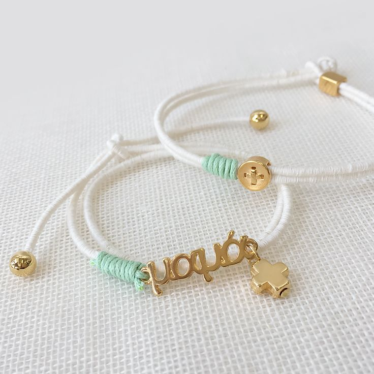 Baptism bracelet for mommy
