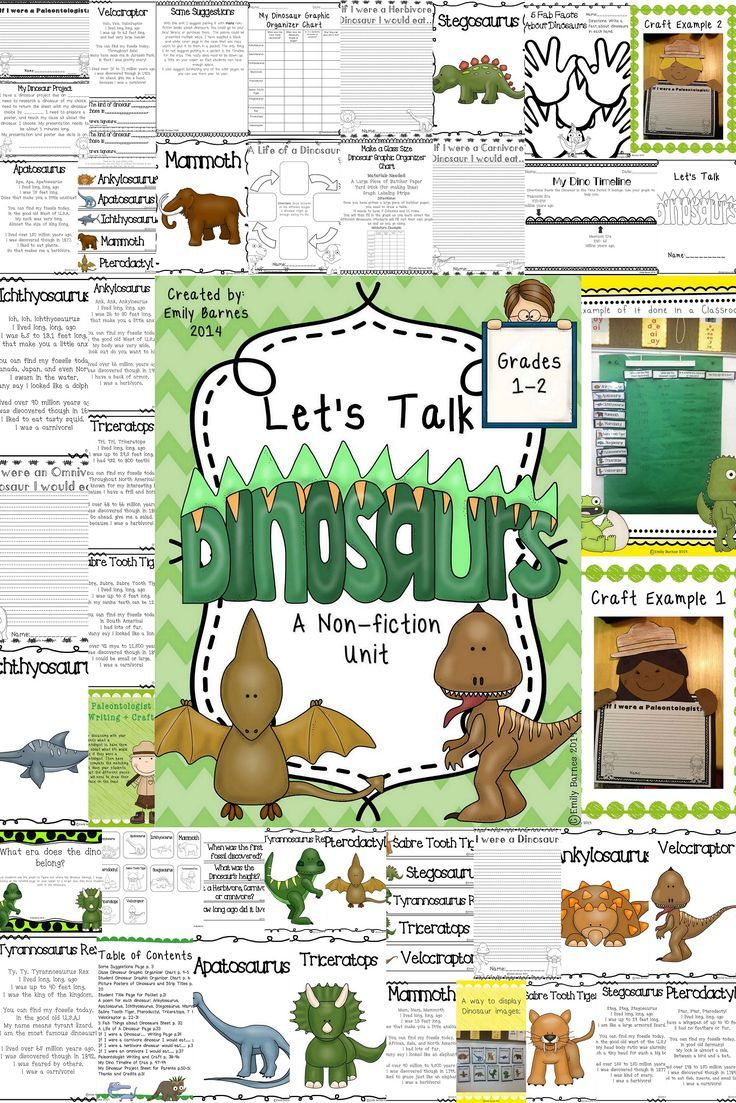 Dinosaur Non Fiction Unit Grades 1 2 Charts Crafts Worksheets Poetry And So Much More Dinosaur Unit Study Dinosaur Lesson Dinosaur Activities [ 1103 x 736 Pixel ]