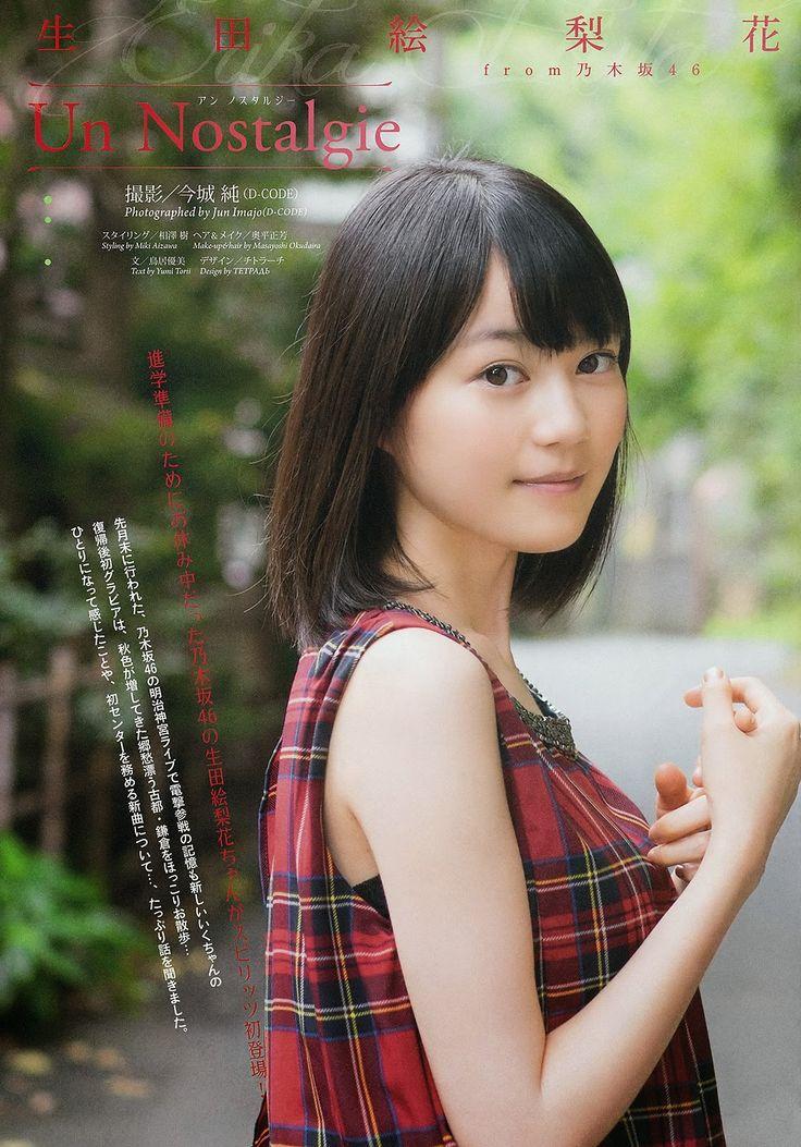 15 Best 生田絵梨花 Images On Pinterest Idol Ikuta Erika And