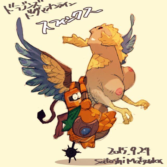 ドラゴンズドグマオンラインからスフィンクス。気持ち悪くて好きです、こういうデザイン。