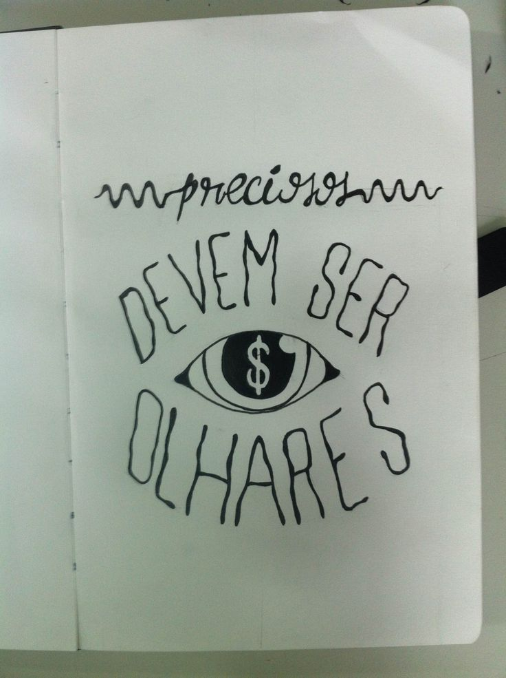 Rabisco do Alisson Rocha. #IlustraSafari #Emicida
