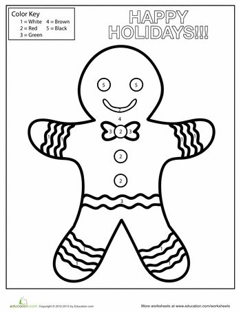 gingerbread man color by number kindergarten winter wonderland kindergarten colors number. Black Bedroom Furniture Sets. Home Design Ideas