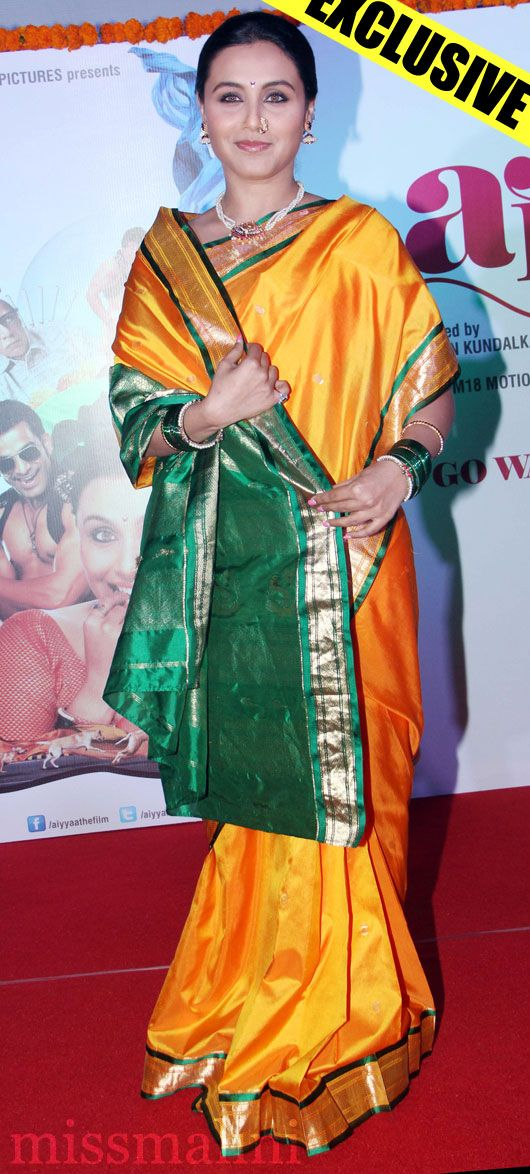 Rani Mukherji