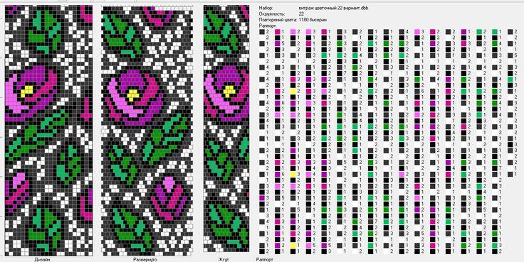 витраж+цветочный+22ажур+финал.png 1,317×662 pixels