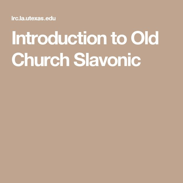 Introduction to Old Church Slavonic