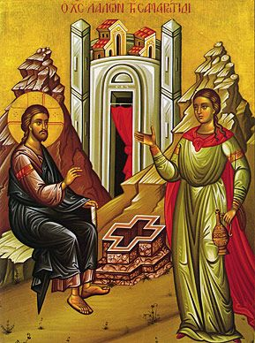 Sunday of the Samaritan Woman | - Great Lent, Holy Week, and Pascha in the Orthodox Church