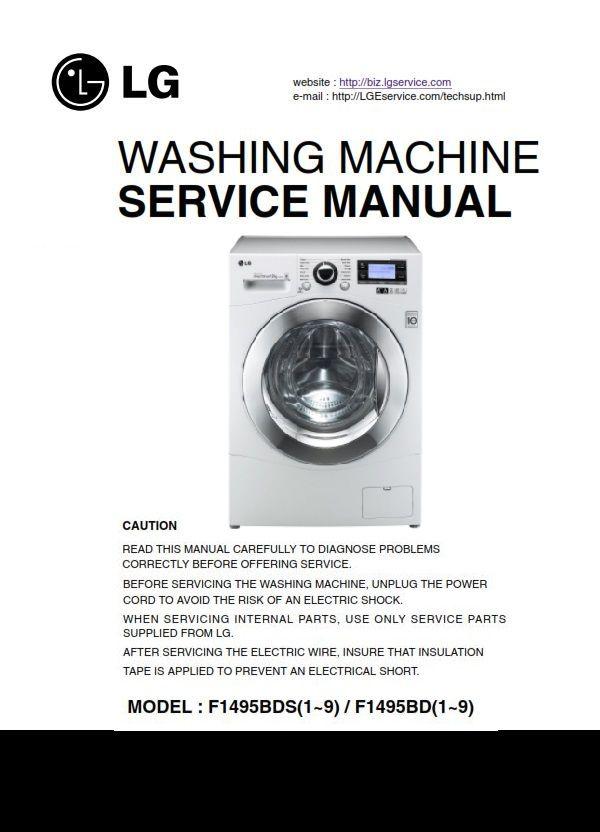 Lg F1495bda F1495bds Washing Machine Service Manual Washing Machine Service Machine Service Washing Machine
