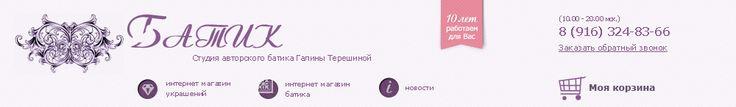 Stylish gift set for women to buy in Moscow | ModaPlatok
