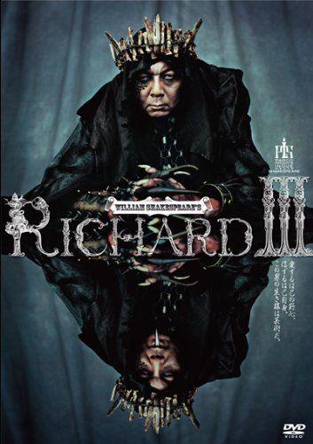 リチャード三世 (PARCO劇場DVD) ウィリアム・シェイクスピア http://www.amazon.co.jp/dp/4891948744/ref=cm_sw_r_pi_dp_Ov2rub1SG0GPB