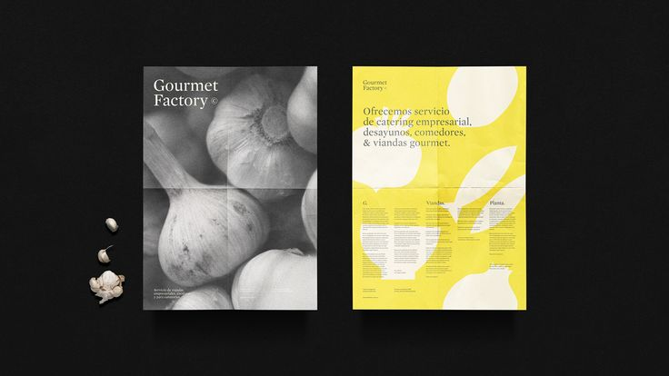 Gourmet Factory on Behance