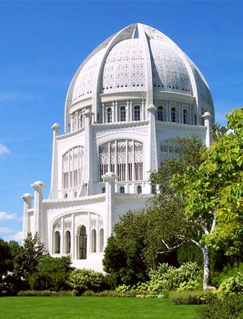 The most beautiful place I've ever been to:  the Baha'i House of Worship in Wilmette, IL.
