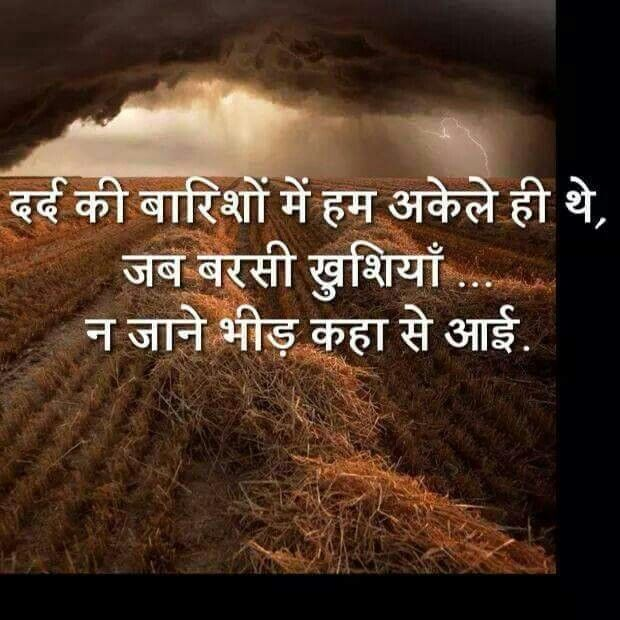 Khushi khinche hai aapni taraf har saksh ko...Koun chahe dardon se ulajhna...!!