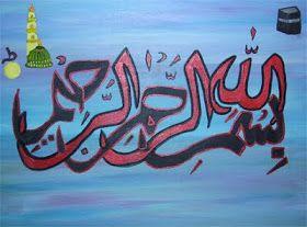 El Profeta Zakariya y el Profeta Yahya