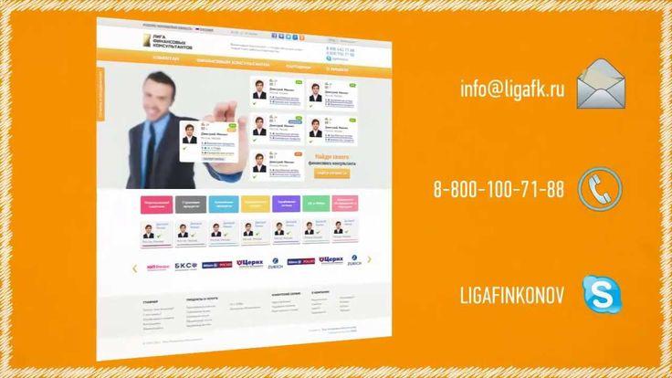 ✆ЗАКАЗАТЬ ВИДЕО  piarplus.com ☎ RU 7(978)044-90-88  ➨ icq: 344743  ➨ skype: pr-plus  ➨ email: video@piarplus.com /   2d видео презентация / / сайт студии по созданию рекламных видеороликов - http://piarplus.com