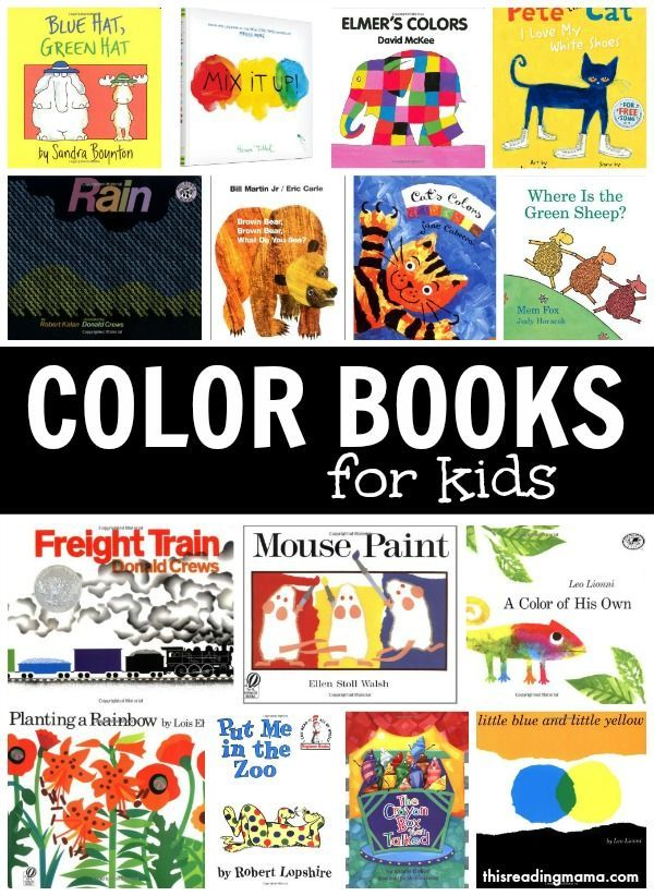 color books for kids learning about colors - Preschool Color Books