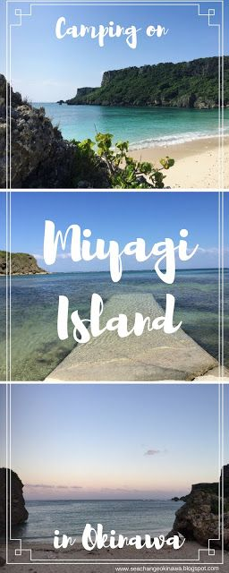 Miyagi Island in Okinawa, has some gorgeous beaches and blue water. Why not bring a tent and try camping on the beach! It's the experience of a lifetime!