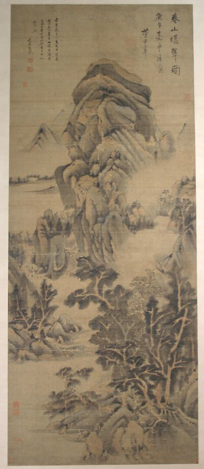 16 best dong qichang images on pinterest chinese painting spring mountains over warm greenery artist dong qichang chinese and assistants period ming dynasty date dated 1630 culture china sciox Gallery