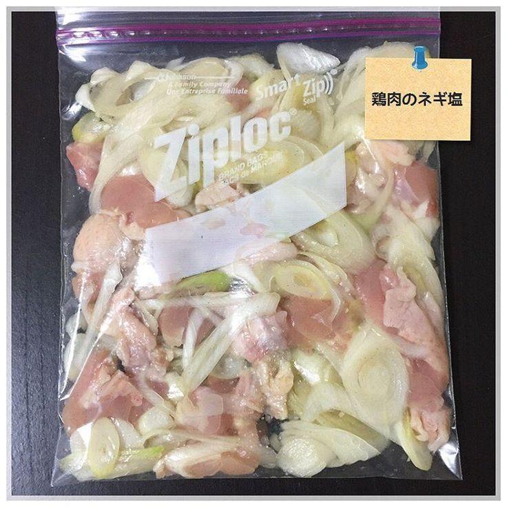毎日のご飯をもっと美味しく、ラクに♡「下味冷凍」で時短レシピ11選 - LOCARI(ロカリ)