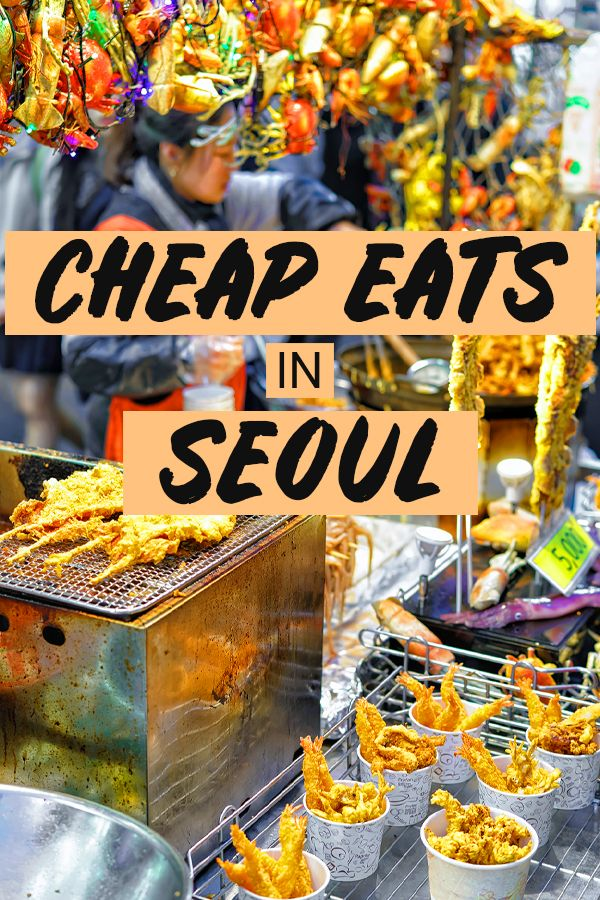 Cheap Foods To Eat In Seoul Korea Best Korean Food Easy Korean Recipes Korean Street Food
