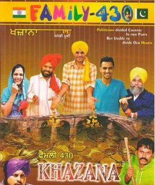 Family 430 Punjabi Comedy Movie Download Family 430 Full movie Download Family 430 Punjabi Movie Download
