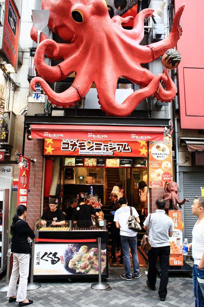 Osaka, Japan ... Too cool! I had my very first Takoyaki here - absolutely fantastic!!!