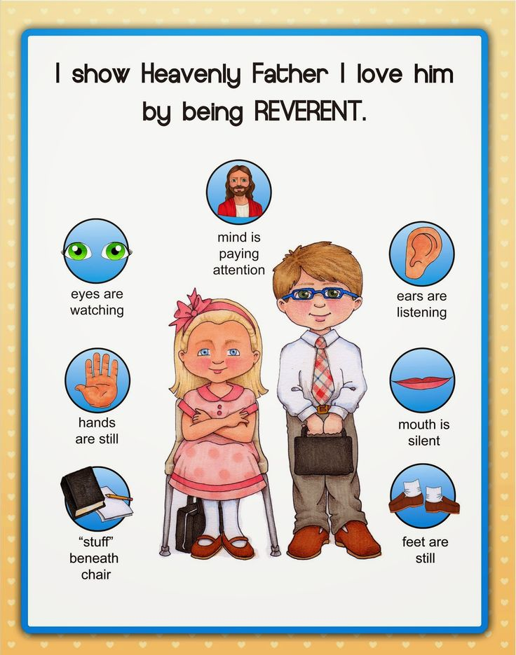 Reverence Poster. Another FREEBIE from susan fitch design