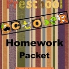 Extend the learning in October by sending home this early skills homework packet!  Aligned to common core standards.