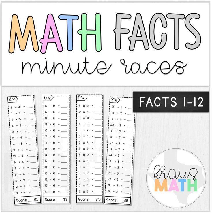 Math Facts Minute Races Bundle Facts 0 12 Math Facts Math
