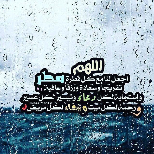 الطائف Dot Worksheets Islamic Pictures Coffee Art