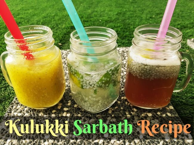Kulukki Sarbath Recipe with Step by Step Pictures and Video. 3 different ways and different flavours of Kulukki sarbath recipe like Nannari Kulukki Sarbath recipe, Lemonade Kulukki Sarbath recipe and Pineapple Kulukki Sarbath Recipe is shared here. Paal Sarbath Recipe(milk sarbath recipe) which I have posted recently is have updated with video and then thought to...Read More »